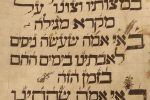 Scritture Ebraiche Verona 20170831 104720 1