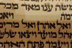 Scritture Ebraiche Verona 20170831 105523