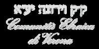 Comunita Ebraica Verona Logo White Web