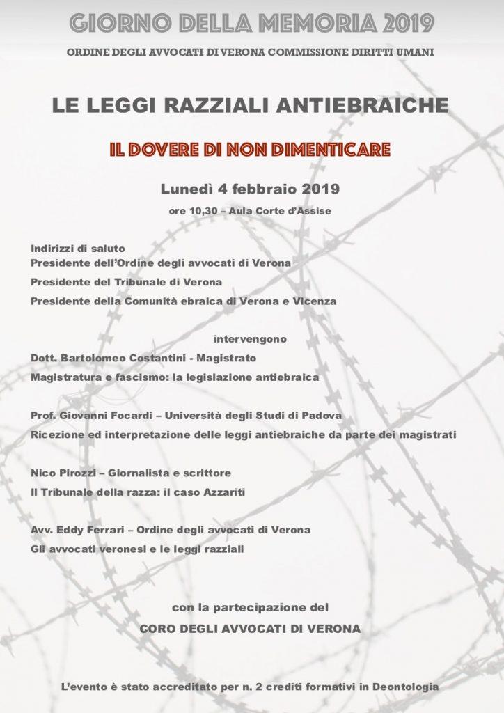 Giorno Della Memoria 2019 Ordine Degli Avvocati Di Verona Commissione Diritti Umani Le Leggi Razziali Antiebraiche Il Dovere Di Non Dimenticare