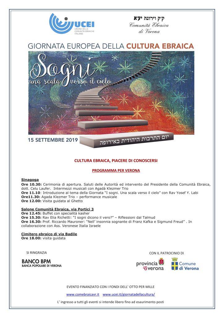 Giornata Della Cultura Ebraica 2019 Locandina Verona