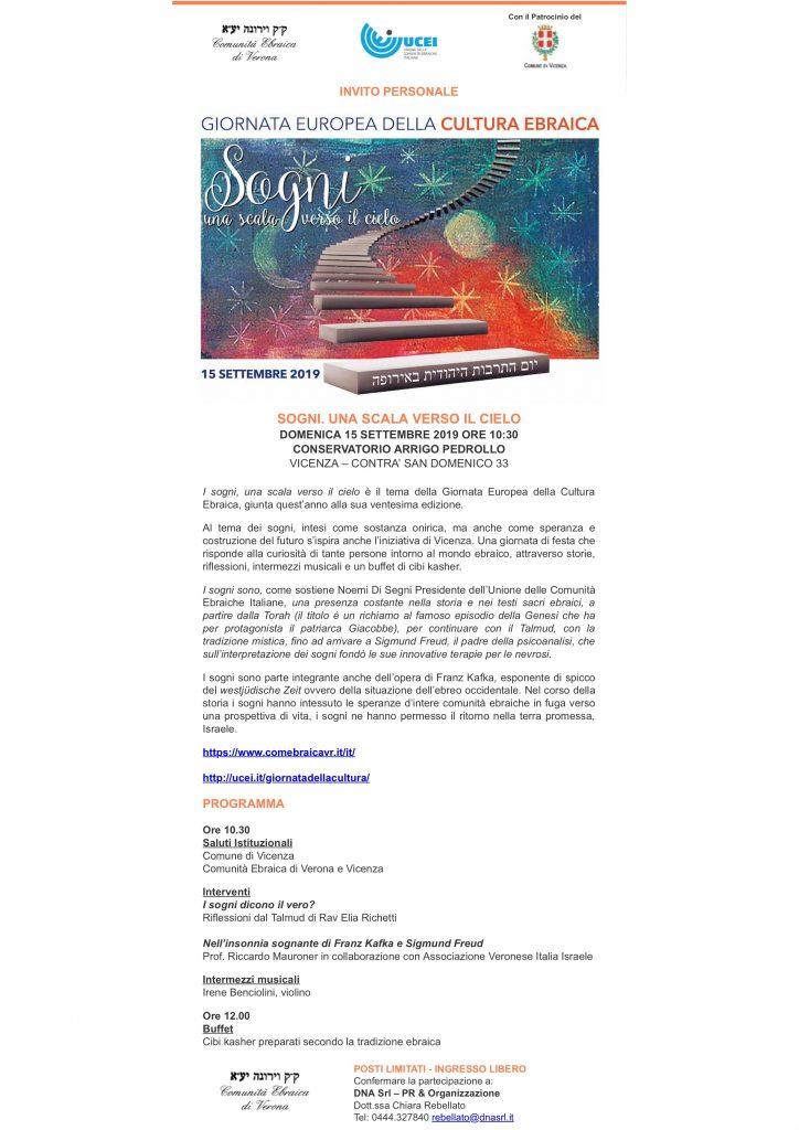 Giornata Della Cultura Ebraica 2019 Locandina Vicenza