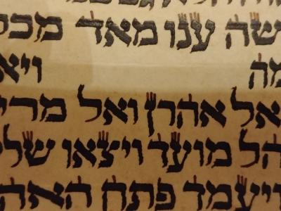 Scrittura Ebraica
